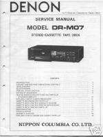 DENON ORIGINAL SERVICE MANUAL DR M07 FREE USA SHIPPING