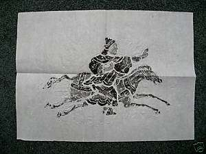 Chinese Tibetan Temple Rubbing Art Rice Paper 13x18RARE