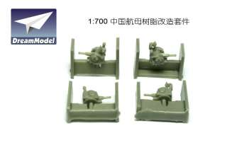 Dreammodel 1/700 9008 Chinese Aircraft Carrier Ex Varyag Upgrade