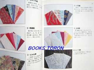 ! Washi Paper Doll/Japanese Washi Paper Craft Pattern Book/300