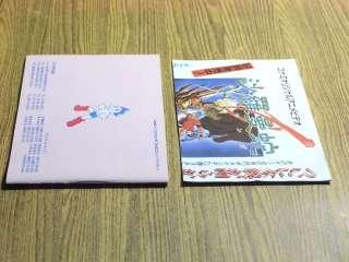 Famicom Nes FF FC Mighty Atom astro boy JP Complete