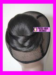 HAIRPIECE CLIP ON IN ESPRESSO BROWN #2 HAIR BUN UPDO