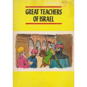 teachers of Israel (First book of Bible heroes): Barbara Rush: Books