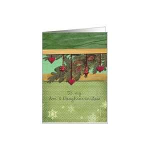 my Son & Daughter in Law, christmas card, heart, fir cone, pine Card