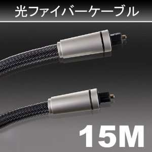 High Quality Digital Optical Toslink Cable (15 meter