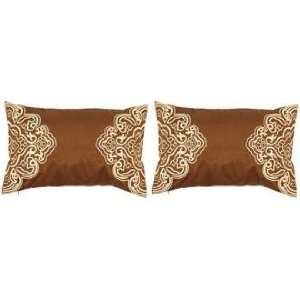 Chocolate and Cream 20 Wide Set of 2 Lumbar Pillows Home & Kitchen