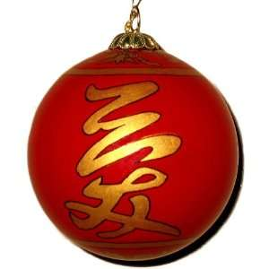 Painted Glass Ornament, Love with Heart Design CO 207