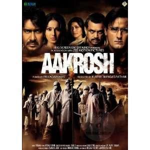 Aakrosh (New Hindi Film / Bollywood Movie / Indian Cinema