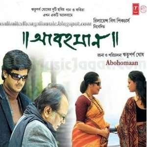 Abohomaan (2009) (Bengali Film / Bollywood Movie / Indian
