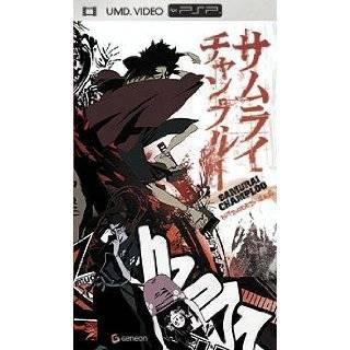 Cowboy Bebop, Vol. 1 [UMD for PSP] Shinchiro Watanabe