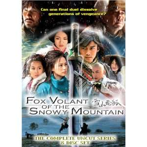 Volant of the Snowy Mountain Anthony Wong, Patrick Tam, Athena Chu