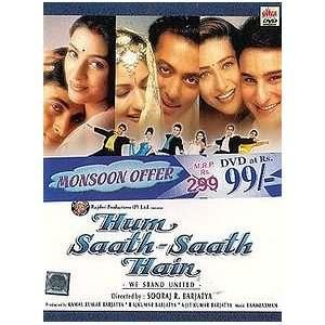 HUM SAATH SAATH HAIN DVD Salman Khan, Karisma Kapoor