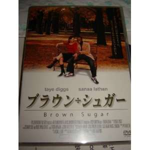 and Japanese / Starring: Taye Diggs and Sanaa Lathan: Movies & TV