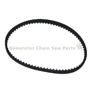 Gx35 Gx 35 Engine Motor Timing Belt Grass Trimmer Leaf Blower Parts