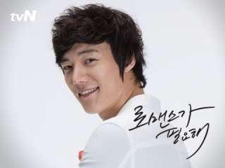 가 필요해 I Need Romance   Korean Drama Eng Sub DVDs SET